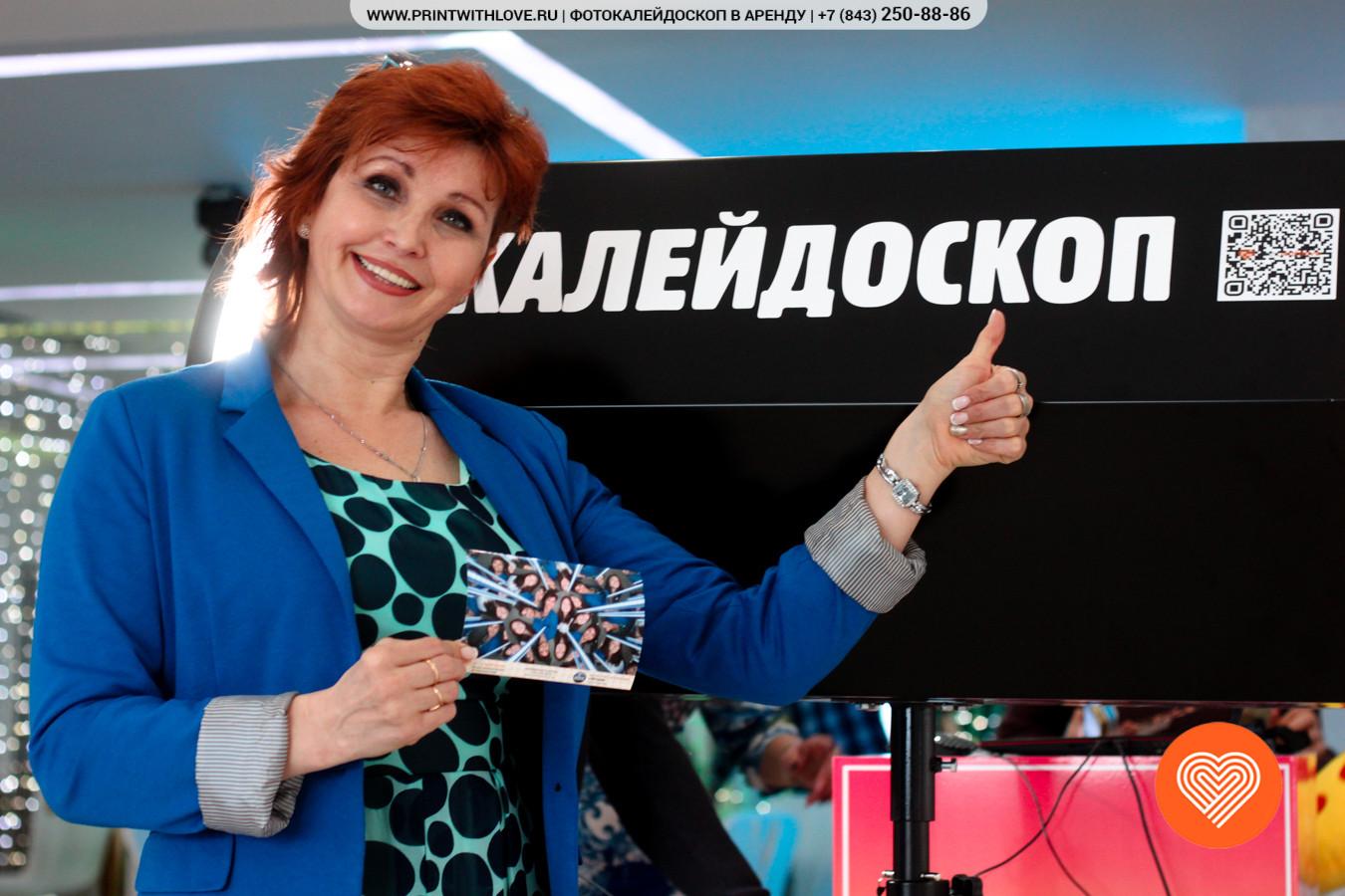 Фотозона ЛедКалейдоскоп в аренду в Казани и городах Поволжья