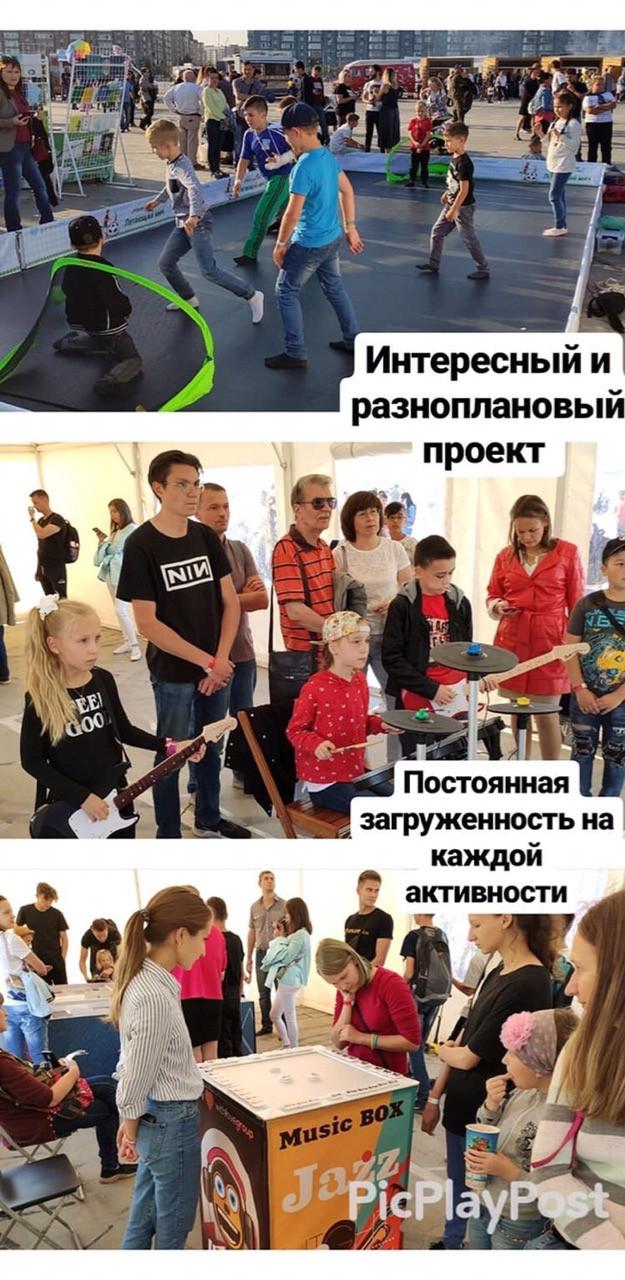 аренда интерактивных игр в Казани