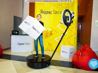 2 головокружительных дня вместе с Яндекс Такси! The New Spinner 360!