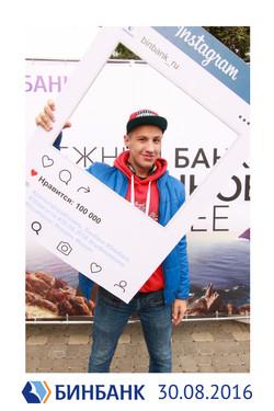 Бинбанк на дне города Казани