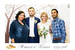 Свадьба Ксении и Максима