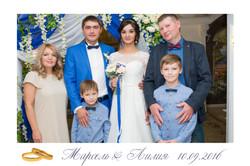 Свадьба Марселя и Лилии