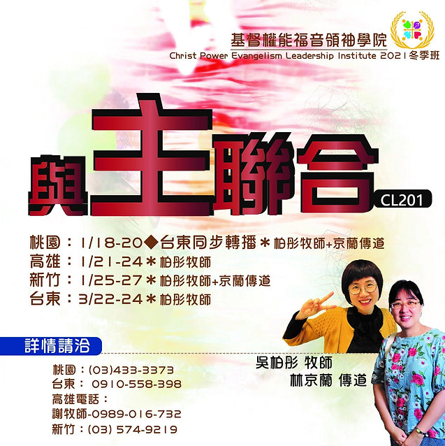 2021冬季班_201224_25.jpg