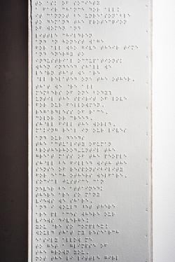 An Open Letter to Helen Keller (detail)