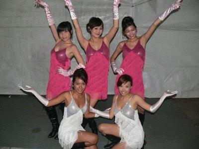Retro Party Girls 2