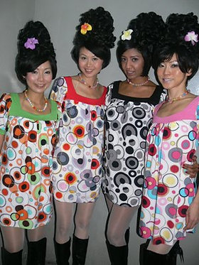 Retro Party Girls