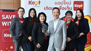 Kept by krungsri คว้ารางวัล Deposit Product of the Year จาก The Digital Banker