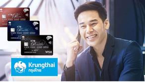 """""""กรุงไทย"""" รุกธุรกิจ Wealth ชู 3 กลยุทธ์เติบโตยั่งยืน ส่งต่อความมั่งคั่งอย่างไม่สิ้นสุด"""