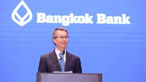 ธนาคารกรุงเทพ ประเดิมเจ้าแรกเปิดให้บริการ Cross-Border QR Payment ไทย-เวียดนาม