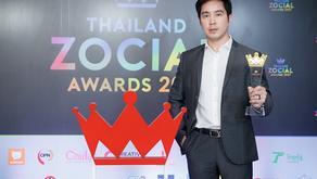 """""""กรุงไทย""""คว้ารางวัล BEST BRAND PERFORMANCE ON SOCIAL MEDIA ประเภทธุรกิจธนาคาร"""