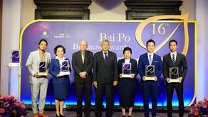 """ไทยพาณิชย์-ศศินทร์ ยกย่อง 5 ผู้ประกอบการไทยมอบรางวัลเกียรติยศ """"Bai Po Business Awards by Sassin"""""""