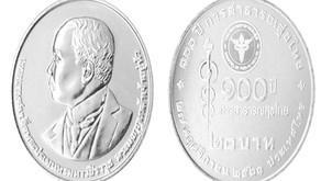 ธนารักษ์เปิดให้แลกเหรียญกษาปณ์ที่ระลึก100ปีการสาธารณสุขไทย 29 ก.ค.นี้