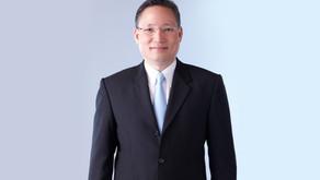 """""""สมาคมธนาคารไทย"""" ขานรับมติ ครม. เดินหน้า 2 มาตรการฟื้นฟูธุรกิจที่ได้รับผลกระทบจากโควิด-19"""