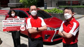 CIMB THAI Auto Loan Protection แผนประกันสินเชื่อเช่าซื้อรถยนต์ คุ้มครองนาน7ปีฟรี!คุ้มครองโควิด