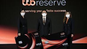 """ทีเอ็มบีธนชาต รุกลูกค้าความมั่งคั่งสูง เปิดตัว""""ทีทีบี รีเซิร์ฟ"""" ครบทุกสิทธิประโยชน์การเงิน -ลงทุน"""