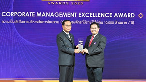 BAM รับรางวัล Thailand Corporate Excellence Awards 2020