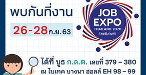 ก.ล.ต. ร่วมงาน Job Expo Thailand 2020 เปิดรับสมัครผู้จบการศึกษาใหม่ 100 ตำแหน่ง