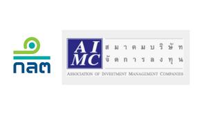 ก.ล.ต. ผนึก AIMC พัฒนาการลงทุนเพื่อความยั่งยืนระยะ 3 ปี เสริมสร้างศักยภาพผู้จัดการกองทุน