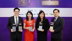ไทยพาณิชย์คว้า 5 รางวัลจากเวที Thailand Corporate Excellence Award 2020