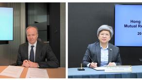 ฮ่องกง - ไทย ร่วมลงนามข้อตกลงเปิดการเสนอขายกองทุนรวมระหว่างกันภายใต้กรอบ HK-TH MRF