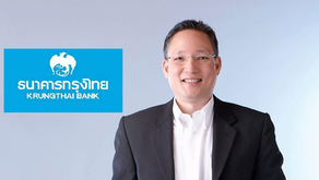 """""""กรุงไทย"""" ออกตราสารการเงิน 600 ล้านดอลลาร์ เสริมแกร่งกองทุนชั้นที่ 1 สถาบันตปท.สนใจกว่า 3.8 เท่า"""