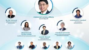 """ก.ล.ต. เชิญชวนรับชม """"การสัมมนาธุรกิจกับสิทธิมนุษยชนในตลาดทุนไทย"""" 28 ต.ค. นี้"""