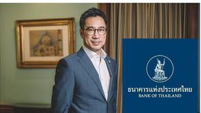 ธปท.-สิงคโปร์ เปิดโอนเงินระหว่างประเทศพร้อมเพย์ผ่านมือถือไม่เกิน 25,000 บาท/วัน