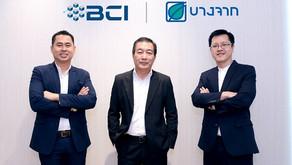 บางจากฯ จับมือ บีซีไอ ใช้เทคโนโลยีLG On Blockchainเสริมศักยภาพธุรกิจ
