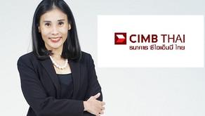 ธุรกรรมกู้ยืมเงินระหว่างธนาคารอิงอัตราดอกเบี้ยอ้างอิง THORธุรกรรมแรกของตลาดเงินไทย วงเงิน 1,500 ล้าน
