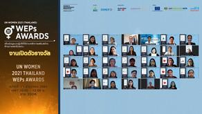 UN Women เปิดตัวรางวัล UN Women 2021 Thailand WEPs Awards ค้นหาบริษัทดีเด่นด้านความเท่าเทียมทางเพศ