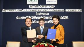 แบงก์กรุงเทพ และ อมตะ วีเอ็น ร่วมมือธุรกิจนิคมอุตสาหกรรมในเวียดนาม