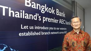 ธ.กรุงเทพรวมสาขาอินโดนีเซียกับเพอร์มาตายกสถานะเพอร์มาตา ติด1 ใน 10 สถาบันการเงินที่ใหญ่ในอินโดนีเซีย