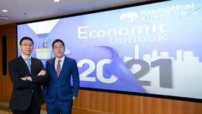 กรุงไทยมองเศรษฐกิจ ปี 2564 ขยายตัว 2.5% เผชิญความไม่แน่นอนสูง