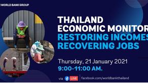 ธนาคารโลกเผยคนไทยยากจนเพิ่ม1.5ล้านคน