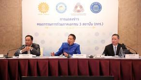 กกร.คาดจีดีพีปีนี้โต 1.5- 3.5 %มองแนวโน้มเศรษฐกิจไทยดี หลังทั่วโลกระดมฉีดวัคซีนป้องกันโควิด