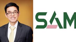 """SAM ได้รับการจัดอันดับเครดิตองค์กรเป็นครั้งแรกจาก TRIS เปิดตัวที่ระดับ """"AA+"""""""