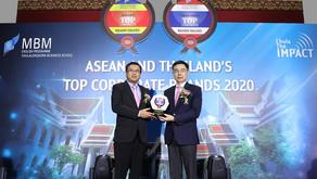 BEM รับรางวัลเกียรติยศ Thailand's Top Corporate Brands 2020