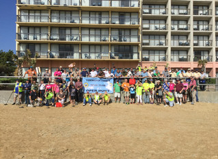 Tidewater Coin and Relic Clubs 29th Annual Open Beach Hunt