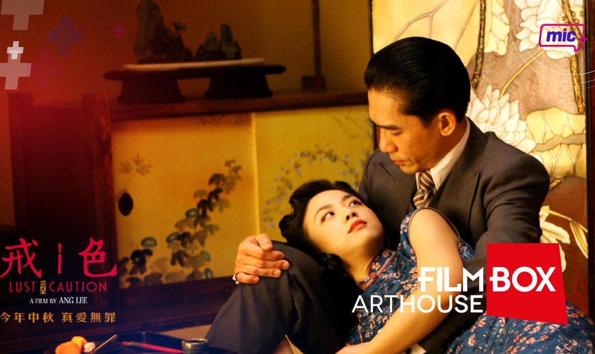Film Box ArtHouse pag internas-04.jpg