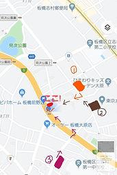 三カ所駐車場_edited.jpg