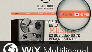 Wix Multilingual・ウィックス マルチリンガル