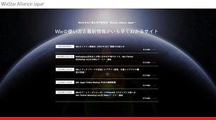 wixstaralliance japan.jpg