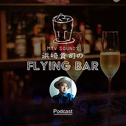 flyingbar_3000_3000.jpg