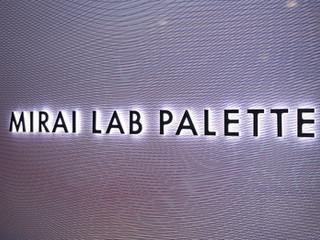 MIRAI LAB PALETTE|BASE
