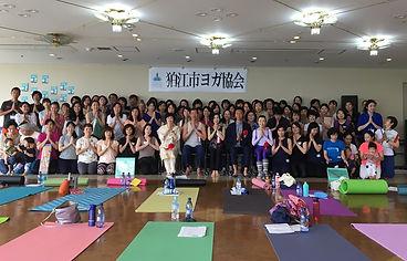 狛江市ヨガ協会 創立総会