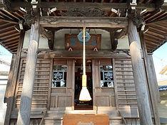 三光堂|大慶寺.JPG