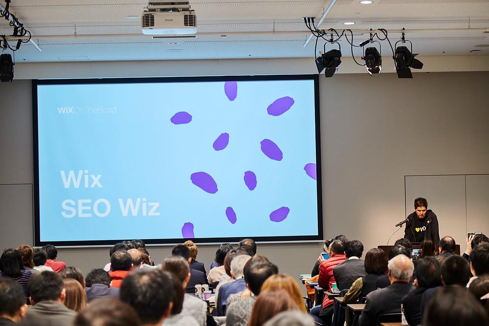 Wix Meetup in Tokyo 2017