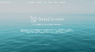 datacurrent.jpg