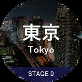 HAX-Tokyo|東京|stage0.png