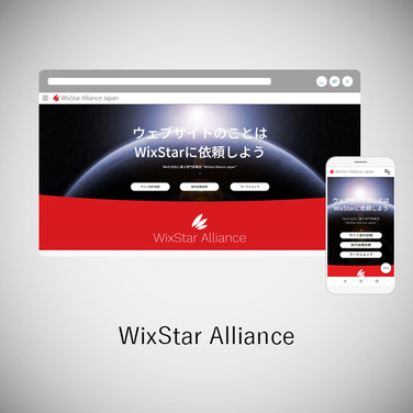 WixStar Alliance Japan